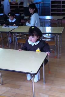 初めての教室