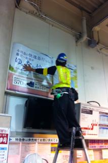 駅シート1