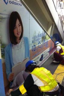 駅シート3