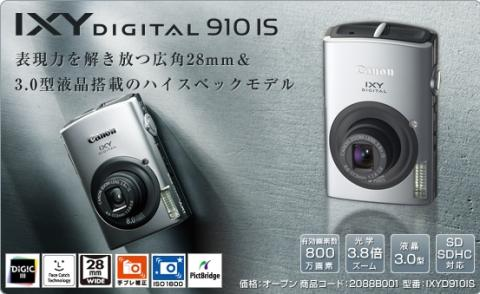 ixy 910is