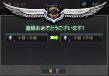 bdcam 2011-05-26 02-02-14-156