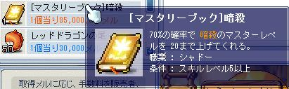 08.1.7.6