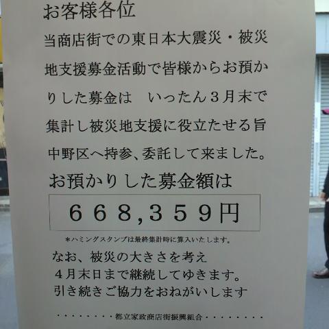 003_20110409070502.jpg