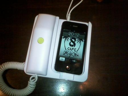i-phone+426_convert_20110710032653.jpg