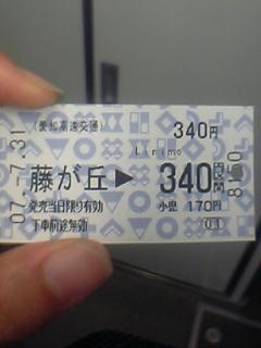 20070731092528