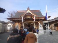 NARASUYO