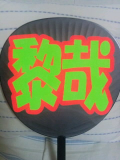PA0_0072_20110805192042.jpg