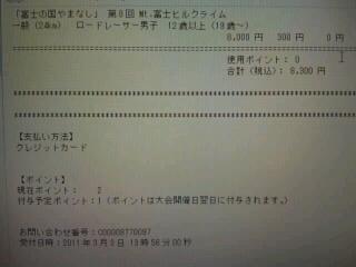 mini_110303_22460001.jpg