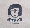 gomasio4.jpg