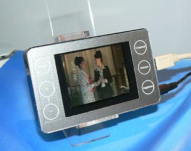 ツンデレ テレビ