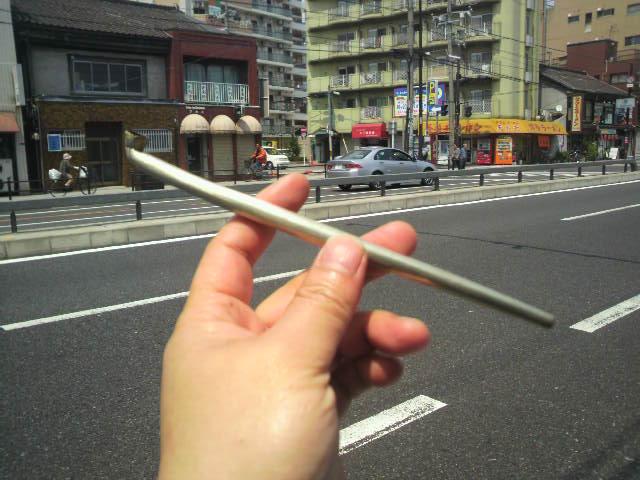 六寸延べ煙管