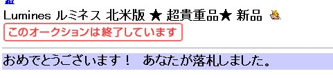 2007y09m16d_232157407.jpg