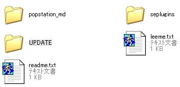2007y12m16d_235220532.jpg