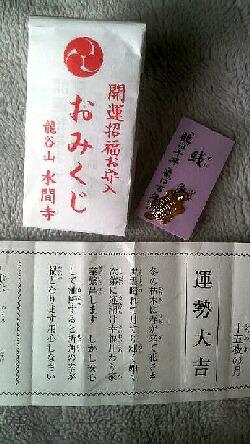 P1000616.jpg