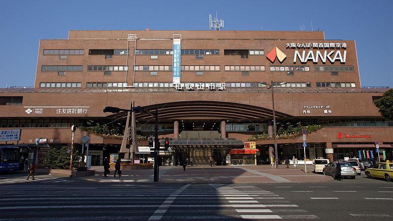 南海和歌山市駅画像