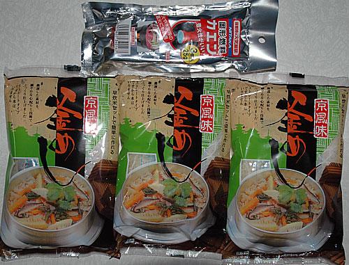 ニイタカ株主優待4