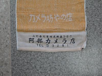 20110317_000.jpg