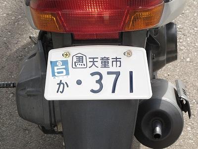 20110502_000.jpg