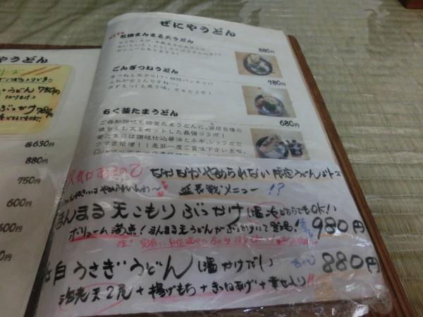 CIMG0757_convert_20130616195142.jpg
