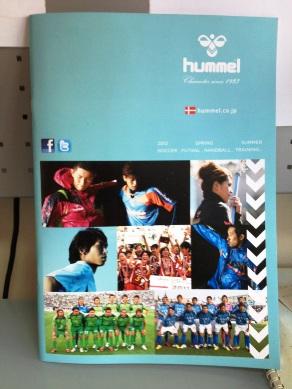 hummelカタログ。