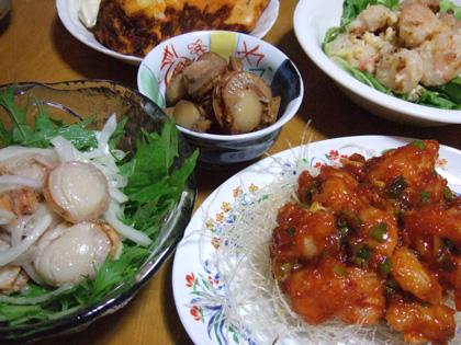 エビホタテ料理