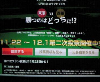 201111230620000_20111125052242.jpg
