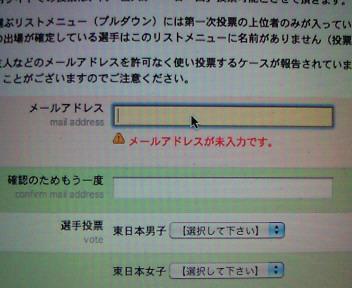 201111230623000.jpg