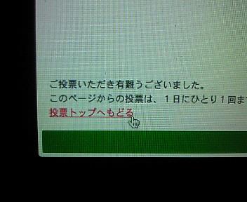 201111250511003.jpg