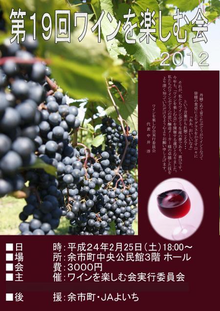 菴吝クゅ・繝ッ繧、繝ウ繧呈・ス縺励・莨・012_convert_20120112145305