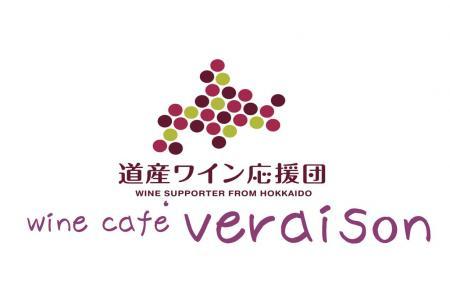 繝懊ヨ繝ォ_convert_20120210112929