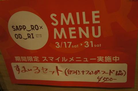 DSC013870001.jpg