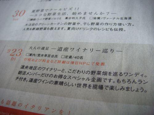 DSC09311H.jpg