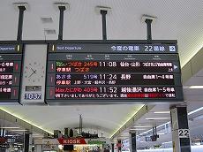IMG_1081-fukusima.jpg
