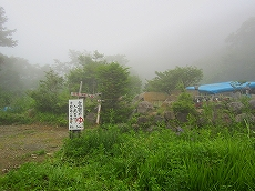 IMG_1399-akayu.jpg