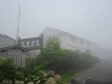 IMG_1430-wasikura.jpg
