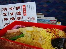 IMG_1749-fukusima.jpg