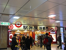 IMG_3175t-takayu.jpg