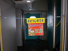 IMG_3192-takayu.jpg
