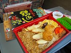 IMG_3204-takayu.jpg