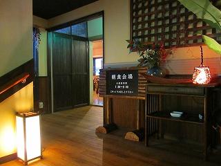 IMG_3485-takayu.jpg