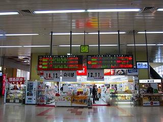 IMG_3968-takayu.jpg