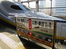 IMG_3978-takayu.jpg