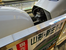 IMG_3982-takayu.jpg