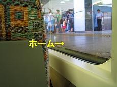 IMG_4920-fukusimam.jpg