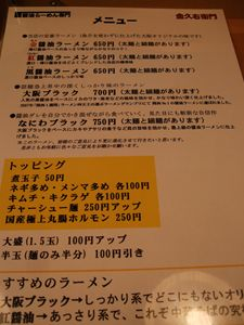 DSCF6477_R.jpg