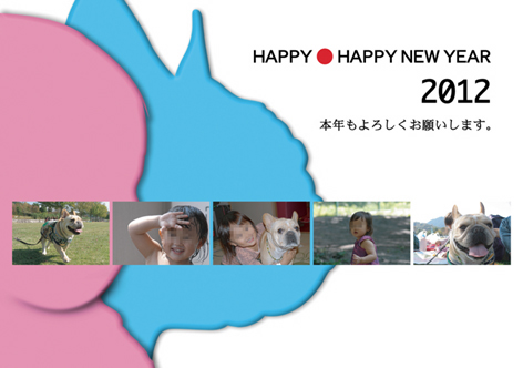 layout_2012_20120101110342.jpg
