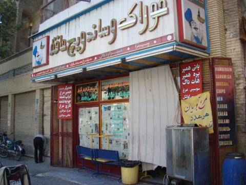iran-ヤズド