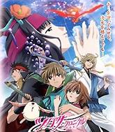 2005-08-10-tsubasa-poster.jpg