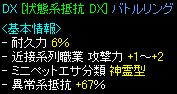 Dec31_drop03.jpg