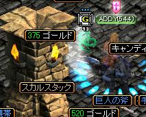 Dec31_drop10.jpg